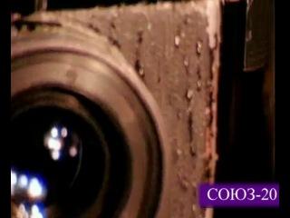 03_СОЮЗ-20 (сборник клипов 1997) нон-стоп (урезанка)-сторона Б