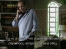 Безрассудное сердце Insensato Coracao - 6 серия(с русскими субтитрами)