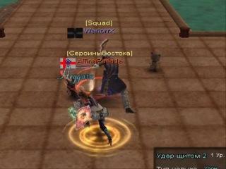 Сероины Востока Смерть предателя WariorrX Часть 27