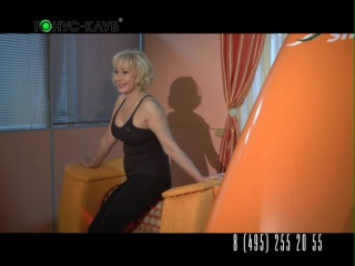 Актриса кино Ольга Спиркина выбирает ТОНУС-КЛУБ