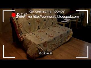 Развёл на секс Анну Семенович (прикол)