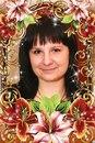 Личный фотоальбом Ирины Ребриной