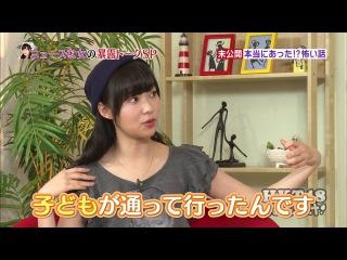 HKT48 no Odekake ep86 от 24 сентября 2014 г