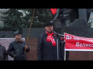 Речь Валерия Ижицкого 7 ноября 2014 г