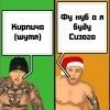 Dobovlyaytes Tyuryaga