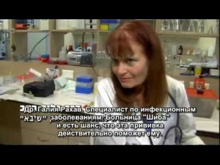 """""""Судьбоносная прививка"""" (часть вторая)."""