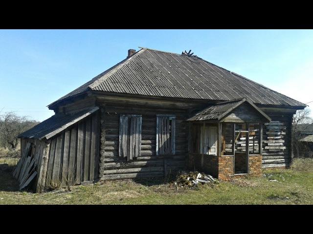 Хату выбітнага беларускага пісьменніка пусцілі на дровы Белорусские писатели литературы