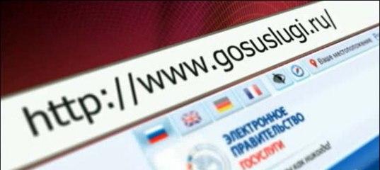 пенсионный фонд удмуртской республики ижевск личный кабинет официальный сайт
