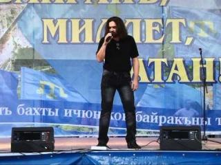 Байракъ куну   Асан Билялов