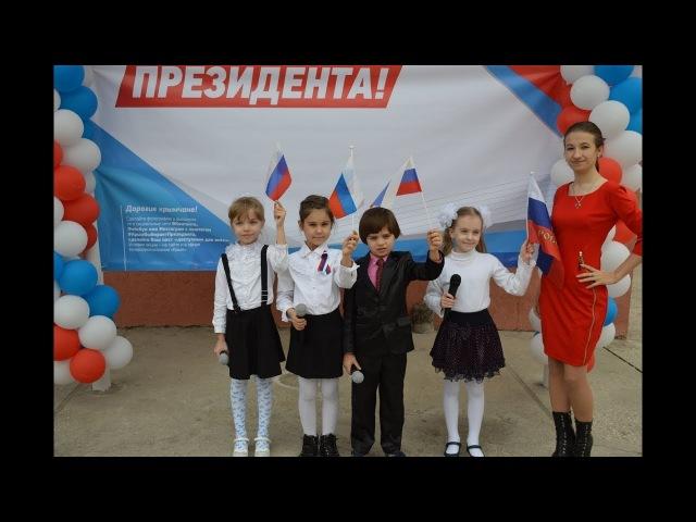ВЫБОРЫ в МУПК (2018) ансамбль Радуга Белые березы