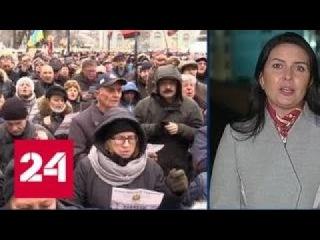 Третьего декабря на Украине сменится власть