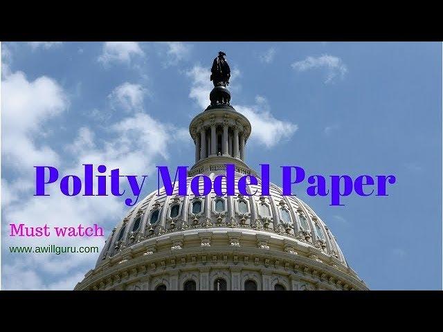 Polity model paper for UPPSC RO/ARO (exam date 8 April 2018) by awillguru