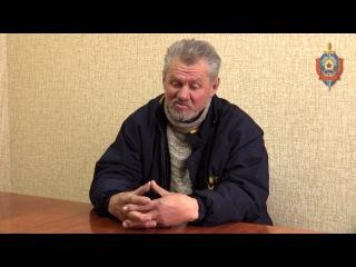 Агент украинской разведки сдался спецслужбам ЛНР