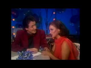 Яак Йоала и София Ротару - Лаванда (Голубой огонек 1985 -1986г )