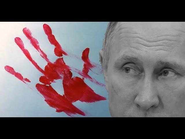 В Санкт Петербурге yбили оппозиционного активиста