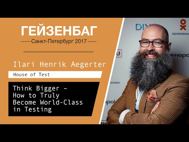 Ilari Henrik Aegerter Think Bigger How to Truly Become World Class in Testing