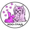 ЗОО-ГРАД - клетки для собак, вольеры для собак