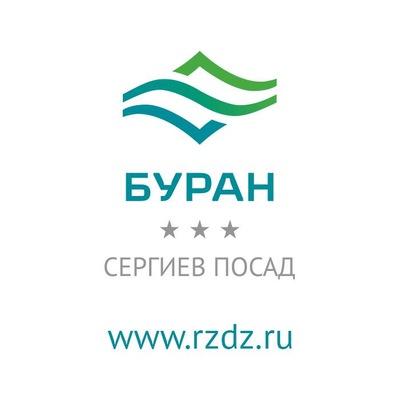 Где получить справку для бассейна в Сергиев Посад бесплатно