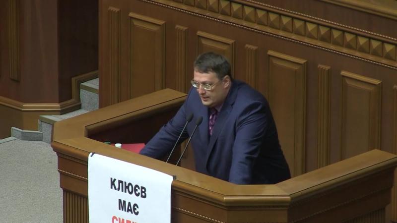Народний фронт підтримуватиме подання Генпрокуратури щодо зняття недоторканності з депутатів