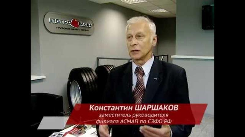 Интервью с зам руководителя филиала АСМАП Шаршаковым К М