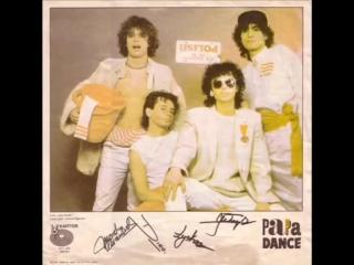Papa dance - miłość z walkmana 1986