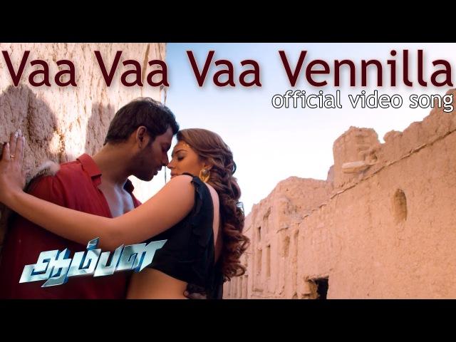Vaa Vaa Vaa Vennila Official Video Song Aambala Vishal Hansika Sundar C Hiphop Tamizha