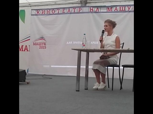 """Волчонок.... on Instagram: """"Кристина из Интернов сегодня наш вип гость. Машук2015 Машук Интерны МашукДагестан"""""""