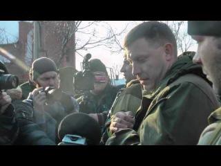 Захарченко: ополченцы пойдут на Славянск и Краматорск 2015
