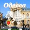 Объявления   Барахолка   Работа   Одесса