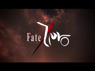 Fate zero OP 2