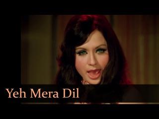 Yeh Mera Dil - Helen - Amitabh Bachchan - Don - Bollywood SuperHit Item Songs - Asha Bhosle