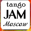 Tango JAM Moscow- танцевальный клуб
