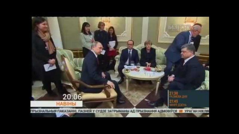 Лукашэнка за ўдзел ЗША ў перамовах па Украіне Белсат