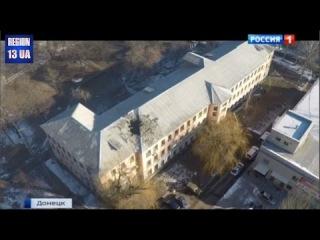 Донецк: Кровавое перемирие Минских соглашений Люди ждут мира Новости Украины Сегодня АТО