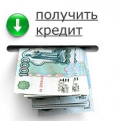 займы от частных лиц для снг