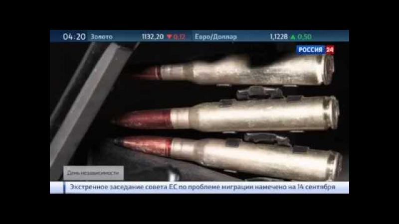 Донецк Сегодня Новости Последнего Часа День независимости Специальный репортаж 31 08 2015