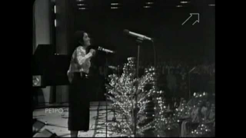 Галина Ненашева Я люблю тебя Россия Песня года 1971
