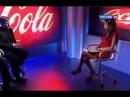 Корпорации Монстров. 'Coca Cola', история успеха.