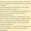 Личный фотоальбом Миры Чудаевой
