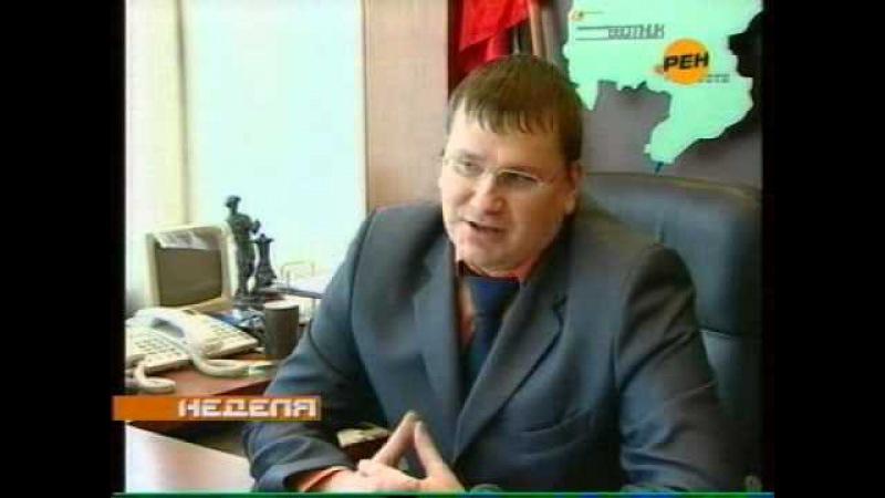 Программа РЕН-ТВ - Челябинский мститель