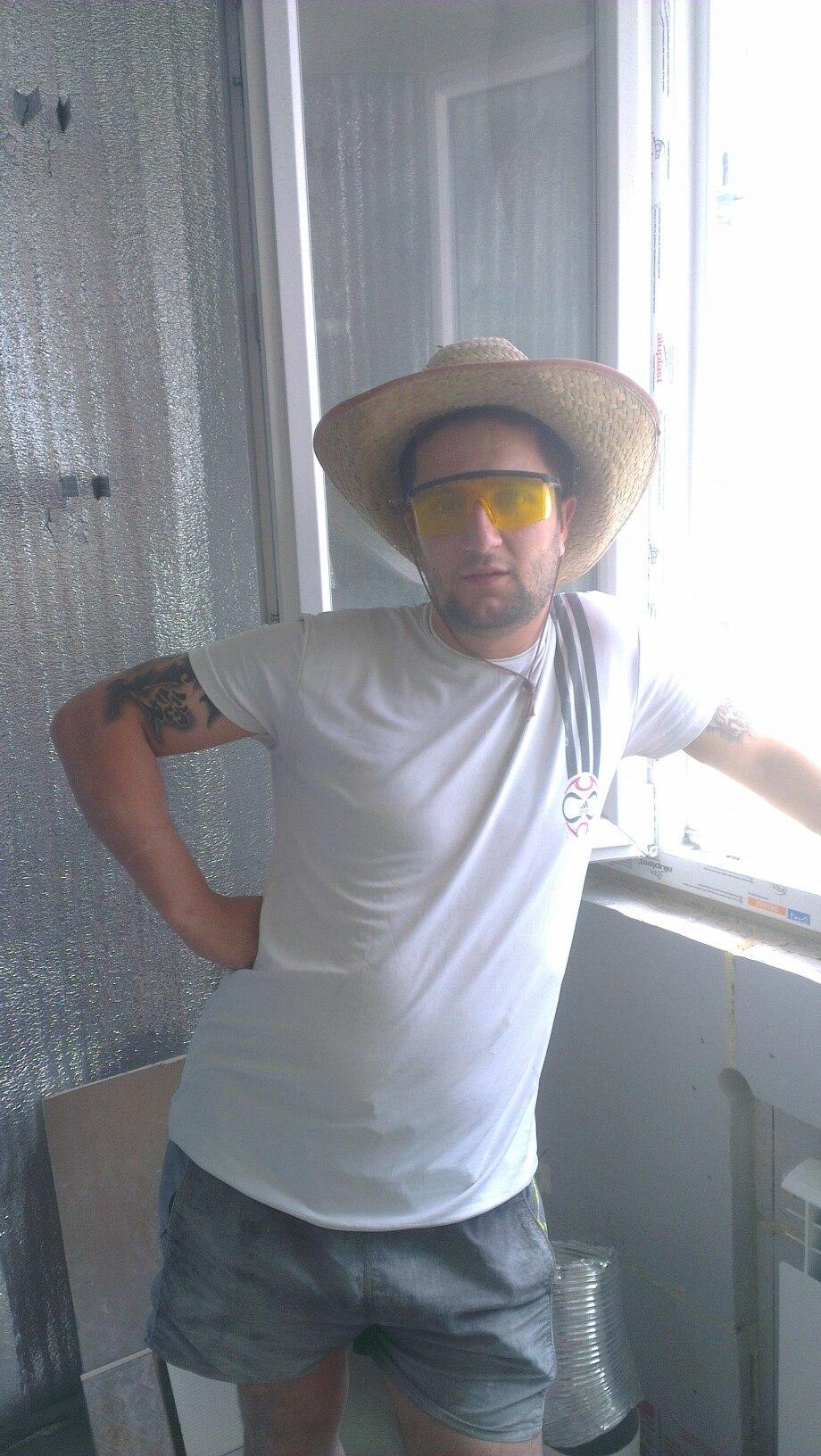 Sergey, 34, Katowice