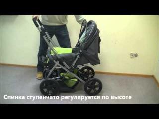 Прогулочная коляска Еду-Еду Е-400 Maxima