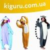 Пижамы кигуруми. Интернет магазин KIGURU