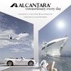 Алькантара | Экокожа Aurora