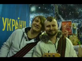 Brat za Brata - Kozak System feat. Enej i Maleo Reggae Rockers (audio)