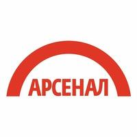 Логотип Арсенал территория современного искусства