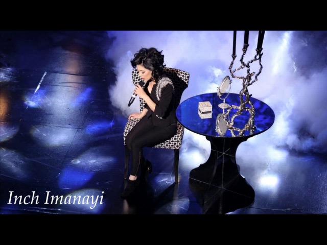 Ani Christy Inch Imanai Live 2014 Անի Քրիստի Ինչ Իմանայի