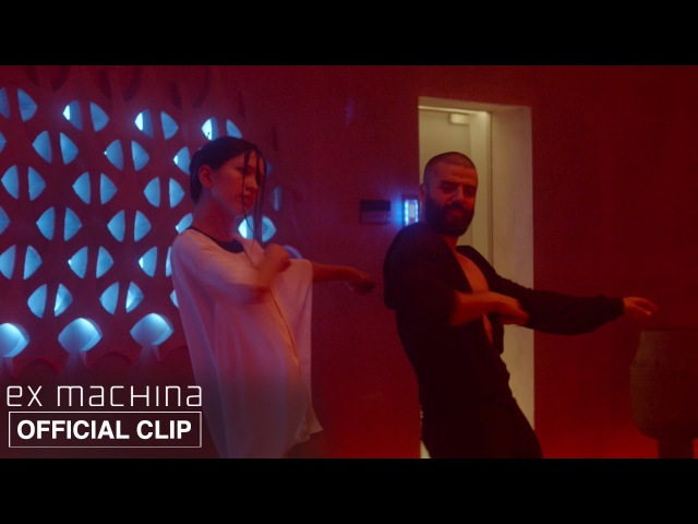 Ex Machina | Tear Up The F*@king Dance Floor | Official Movie Clip HD | A24