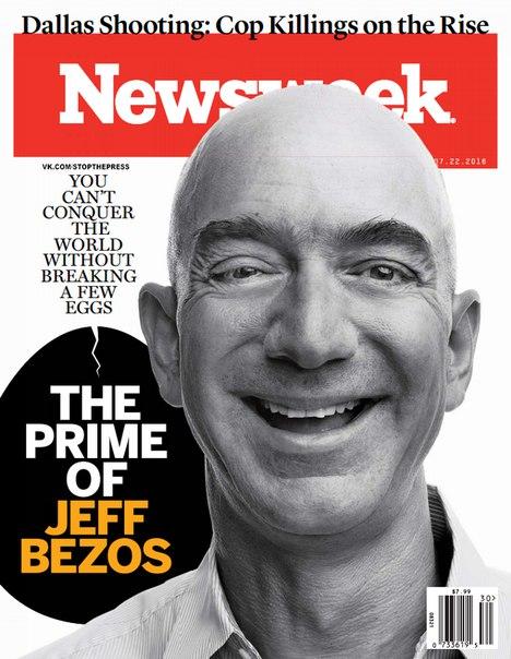 Newsweek USA - 22 July 2016 vk.com