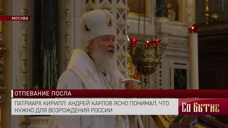 Новости 22 декабря в видео сюжетах Царьград